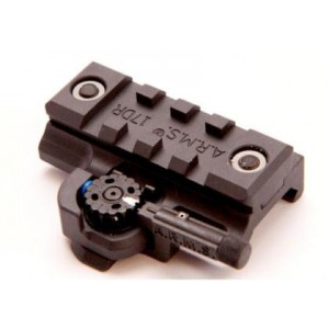 ARMS #17DR-LII MKII Lever Dovetail Rail Mount