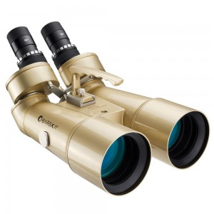 Barska 16x70 Encounter Binocular