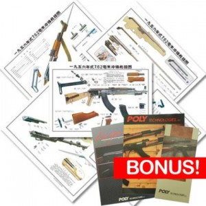 Poly Tech AK47 Large Exploded View Schematic Poster Set