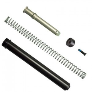 US Tactical Systems Back-Up 20 Installation Kit