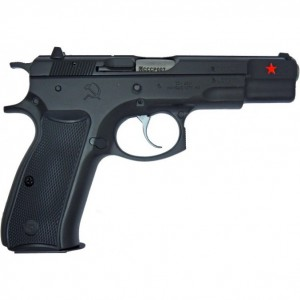 CZ-USA 75 Cold War Commemorative Edition 9mm Luger